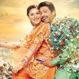 loadwedding