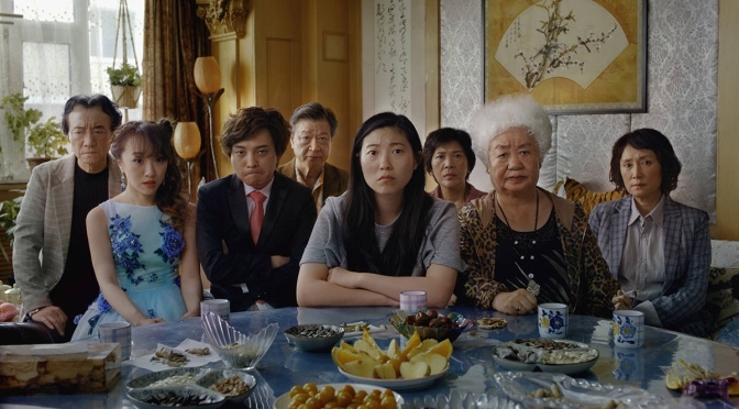 The Farewell | Review
